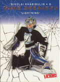 2003-04 VICTORY - NIKOLAI KHABIBULIN #GB14 GAME BREAKERS