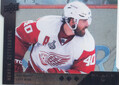 2009-10 BLACK DIAMOND - HENRIK ZETTERBERG #BD4 HORIZONTAL PERIMETER DIE-CUE TRIPLE DIAMOND