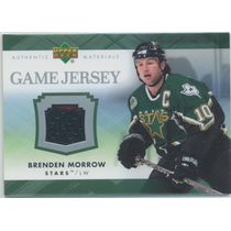 2007-08 UPPER DECK - BRENDEN MORROW #J-MO GAME JERSEY